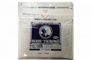 ロイヒつぼ膏の開封の仕方