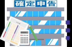 株式 会社 omusubi COMPANY 株式会社おむすび omsb,Inc.