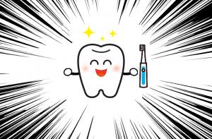 歯磨きめんどくさい 電動歯ブラシで解決する イメージ